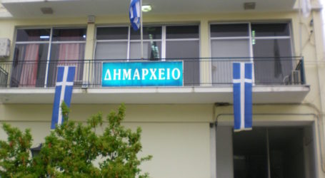 Την Πέμπτη η τελετή ορκωμοσίας στο Δήμο Ρήγα Φεραίου