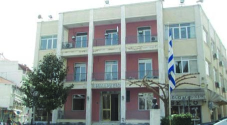Σύσκεψη για την επαναλειτουργία των σχολείων στο δήμο Τυρνάβου
