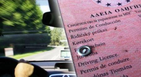 Βόλος: Χειροπέδες σε τρία άτομα που οδηγούσαν χωρίς άδεια