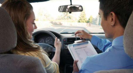 Εξετάσεις ειδικής άδειας οδήγησης Ε.Δ.Χ στον Βόλο
