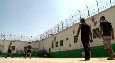 Άγρια συμπλοκή 11 κρατουμενων στις Φυλακές Βόλου