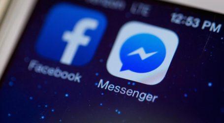 Βόλος: Νέα απάτη μέσω Facebook – Πως αποσπούν χρήματα από ανυποψίαστους χρήστες [εικόνα]