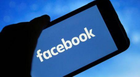 Το Facebook αλλάζει χρώμα (pics)