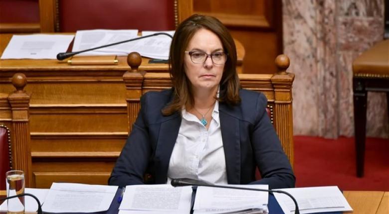 katerina papanetsiou