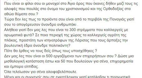 """""""Πολιτικός απατεωνάκος, έμπορος ελπίδας και… αλειφοβελόπουλος"""" – Νέα επίθεση Νασίκα στον επικεφαλής της """"Ελληνικής Λύσης"""""""