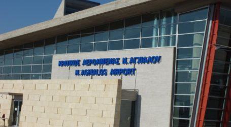 Ν. Αγχίαλος: Συνελήφθησαν 6 αλλοδαποί στο αεροδρόμιο