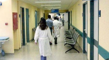 Από 2 Σεπτεμβρίου οι εγγραφές στο Δημόσιο Ι.Ε.Κ. του Πανεπιστημιακού Νοσοκομείου Λάρισας