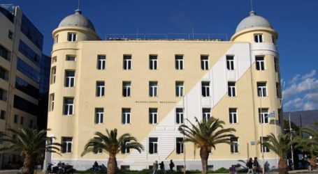 Αντιδράσεις για την αναστολή λειτουργίας του ΚΕΕ και των Διετών Προγραμμάτων στο Πανεπιστήμιο Θεσσαλίας