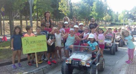 Οι Λαρισαίοι μικροί κατασκηνωτές μαθαίνουν να οδηγούν υπεύθυνα!