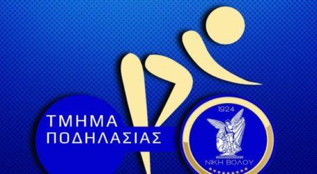 Συνεχίζονται οι εγγραφές στο τμήμα ποδηλασίας της Νίκης Βόλου