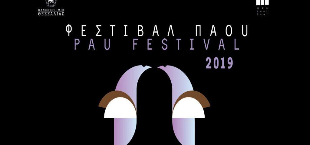 thumbnail pau festival 2019 fb cover orig 1 1024x480