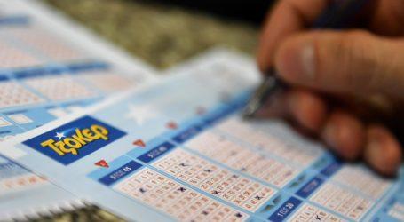 Στη Μαγνησία ο τυχερός του ΤΖΟΚΕΡ – Κέρδισε 124.000 ευρώ!