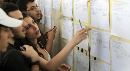 Πανελλαδικές: Αγωνία τέλος για τους υποψηφίους – Σήμερα οι βάσεις
