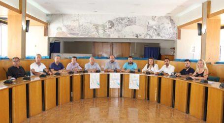 4η Χορευτική Συνάντηση Πολιτισμών στους Δήμους Λαρισαίων και Κιλελέρ