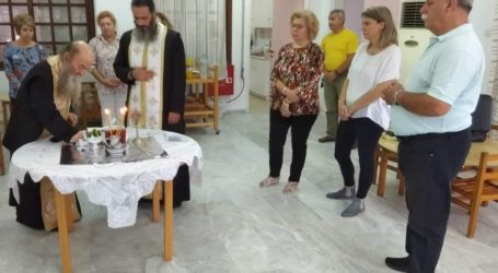 Τελέστηκε ο αγιασμός στον Παιδικό σταθμό του Δήμου Σκοπέλου
