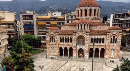 Η Παγκόσμιος Ύψωση του Τιμίου Σταυρού τιμάται στη Μητρόπολη Δημητριάδος
