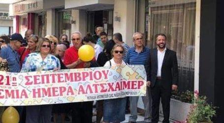 Ο Αλέξανδρος Μεϊκόπουλος στο Συμβολικό Περίπατο Μνήμης «Ένας για όλους….. όλοι για έναν»