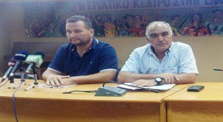 Νέα πρόταση για απεργία στις 2 Οκτωβρίου από το Εργατικό Κέντρο Βόλου