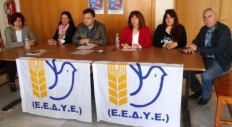 Σύσκεψη φορέων ενάντια στη νέα συμφωνία ΗΠΑ-Ελλάδας για τις βάσεις οργανώνει η Επιτροπή Ειρήνης Βόλου