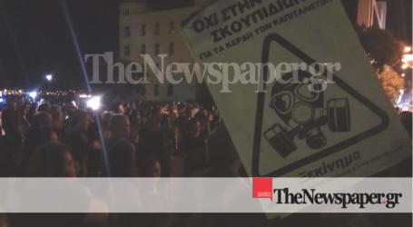 Νέα πορεία κατά της καύσης RDF από πολίτες του Βόλου [εικόνες]