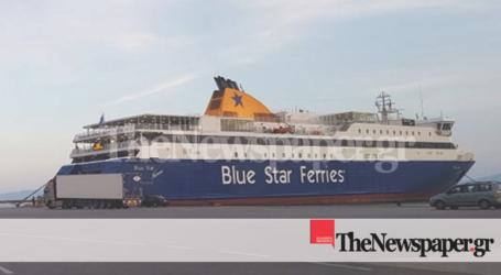 Η παρθενική άφιξη του Blue Star Naxos στο λιμάνι του Βόλου [εικόνες]