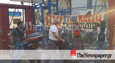 ΤΩΡΑ: Νέα παρέμβαση της Επιτροπής Πολιτών στο λιμάνι της ΑΓΕΤ [εικόνες]