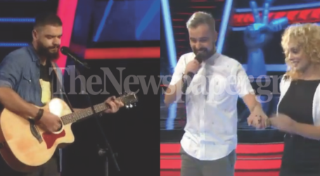 Δύο Βολιώτες στο The Voice – Ποιος πέρασε και ποιος κόπηκε [εικόνες και βίντεο]
