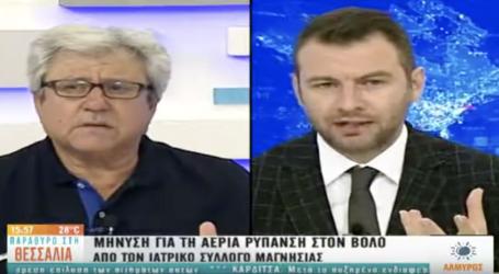 «Βόμβα» γιατρών: Τετραπλάσια τα εγκεφαλικά στον Βόλο σε σχέση με την υπόλοιπη Ελλάδα – Φταίει και η ρύπανση