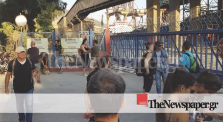 Βόλος: Επεισόδια μεταξύ εργαζομένων ΑΓΕΤ και πολιτών κατά της καύσης απορριμμάτων [βίντεο]
