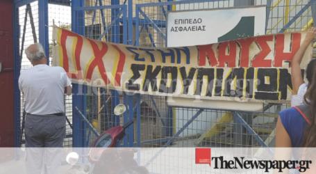 Καταδικάζει τα επεισόδια στην ΑΓΕΤ η Επιτροπή Αγώνα Πολιτών
