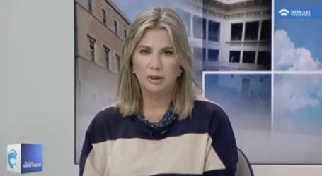 Στο κανάλι της Βουλής η Ζέττα Μακρή για την υπόθεση Novartis [βίντεο]