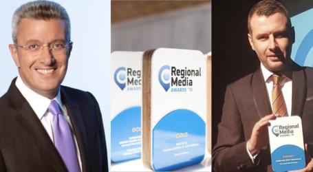 Βραβείο καλύτερου site στην Ελλάδα στο TheNewspaper.gr με την υπογραφή του Νίκου Χατζηνικολάου [εικόνες και βίντεο]