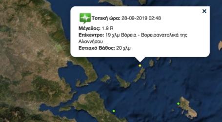 Ασθενής σεισμός στις Βόρειες Σποράδες [χάρτης]