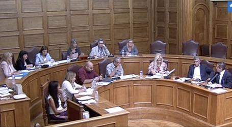 Δείτε ζωντανά τη συνεδρίαση της Επιτροπής για την αέρια ρύπανση του Βόλου στη Βουλή [LIVE]