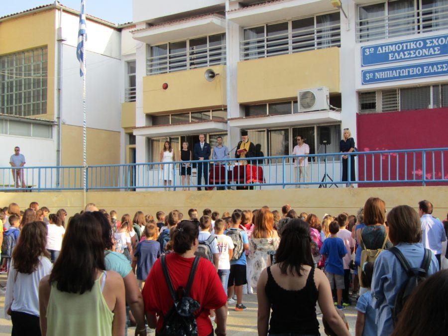 Σε σχολεία της Ελασσόνας και της Γαλανόβρυσης ο Ν. Γάτσας για τον αγιασμό