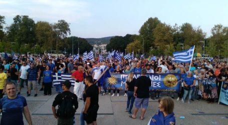 Διαμαρτυρήθηκε στη Θεσσαλονίκη για την Συμφωνία των Πρεσπών ο Πατριωτικός Ελληνικός Σύνδεσμος
