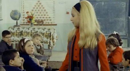 Πενήντα Χρόνια από την Πρώτη Προβολή της ταινίας της Finos Film«Η δασκάλα με τα ξανθά μαλλιά»