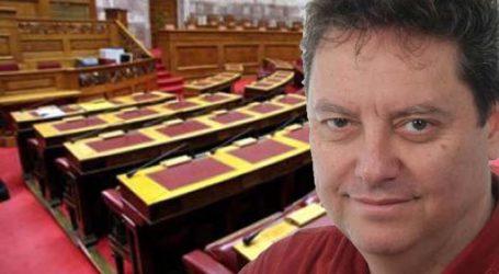 Ο Λαφαζάνης διαλύει τη «Λαϊκή Ενότητα» – Προβληματισμός στα στελέχη της Μαγνησίας