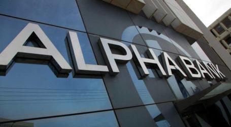 Εθελουσία έξοδος στην Alpha Bank – Πόσοι αποχωρούν από τα καταστήματα του Βόλου