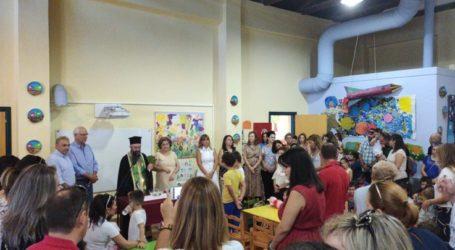 Καλογιάννης στον Αγιασμό του 6ου Παιδικού Σταθμού: Κανένα παιδί εκτός – Έρχεται νέο ψηφιακό περιβάλλον (φωτο)
