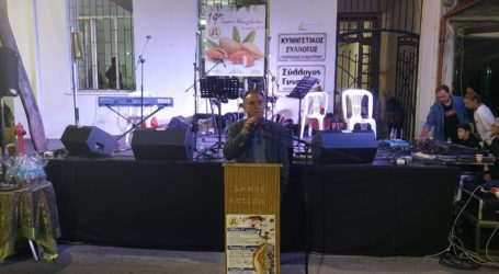 Στη 19η Γιορτή Αμυγδάλου στο Συκούριο ο Χρήστος Κέλλας