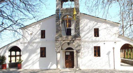 Το εν Χώναις Θαύμα του Αρχιστρατήγου Μιχαήλ πανηγυρίζει το Μοναστήρι στην Τσαγκαράδα