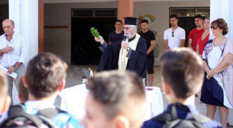 Στο πλευρό των μαθητών του Περιστερίου ο Ατρόμητος – Ποδόσφαιρο – Super League 1 – Ατρόμητος