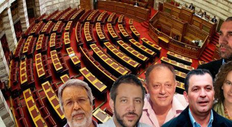Αυτά είναι τα πόθεν έσχες των βουλευτών Μαγνησίας – Τι περιουσιακά στοιχεία δηλώνουν