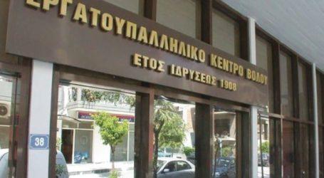 ΕΚΒ: Τα σχέδια των μπαχαλάκηδων του ΠΑΜΕ απέτυχαν –Τους καλούμε στην 24ωρη απεργία