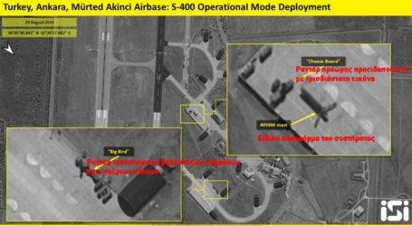 """Οι Ισραηλινοί """"ξετρύπωσαν"""" τους τουρκικούς S-400"""