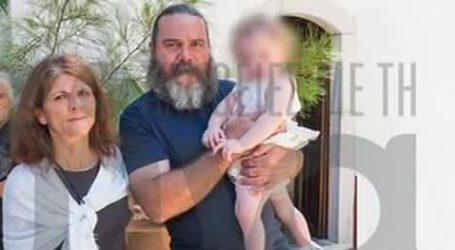 Βαφτίστηκε το μωρό που έχασε τους γονείς του στον Γεροπόταμο από χείμαρρο
