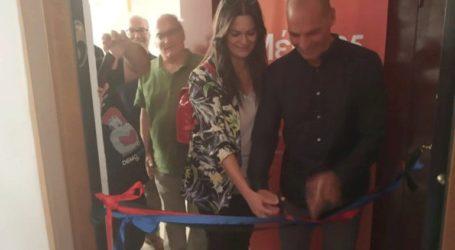 Τα γραφεία του ΜέΡΑ25 εγκαινίασε ο Γιάνης Βαρουφάκης