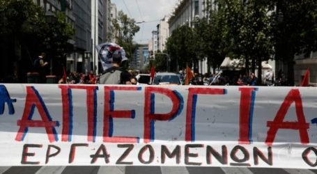 Συμμετοχή του Συλλόγου Υπαλλήλων – Εμποροϋπαλλήλων Λάρισας στην Απεργία της Τετάρτης