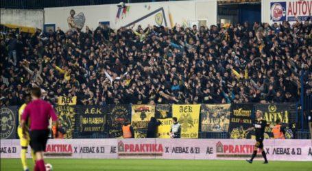 Κόσμος της ΑΕΚ… και με τη βούλα στο Αγρίνιο – Ποδόσφαιρο – Super League 1 – Παναιτωλικός – A.E.K.